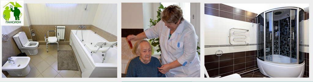 гигиенический уход за пожилыми людьми