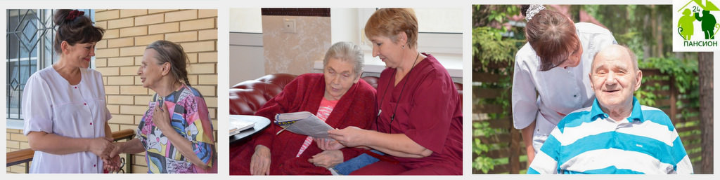общение с пожилыми людьми