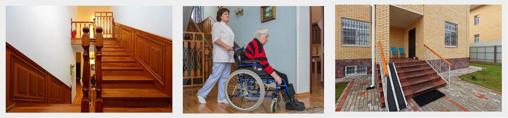 поручни и пандусы для пожилых