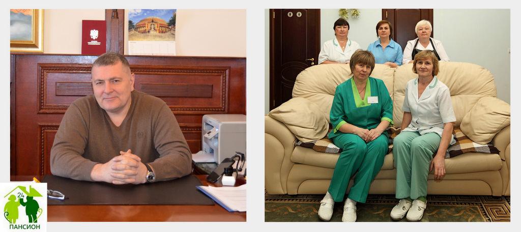 Видеонаблюдение в домах престарелых пансионат для пожилых людей в москве зао