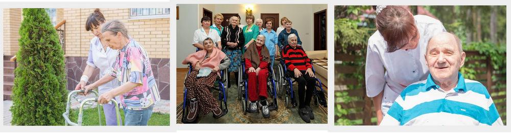 уход за пожилыми людьми подмосковье